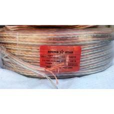 Акустический кабель 2+1,5 медный