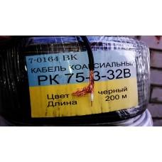 Кабель для видеонаблюдения РК-75-3-32B(медный)